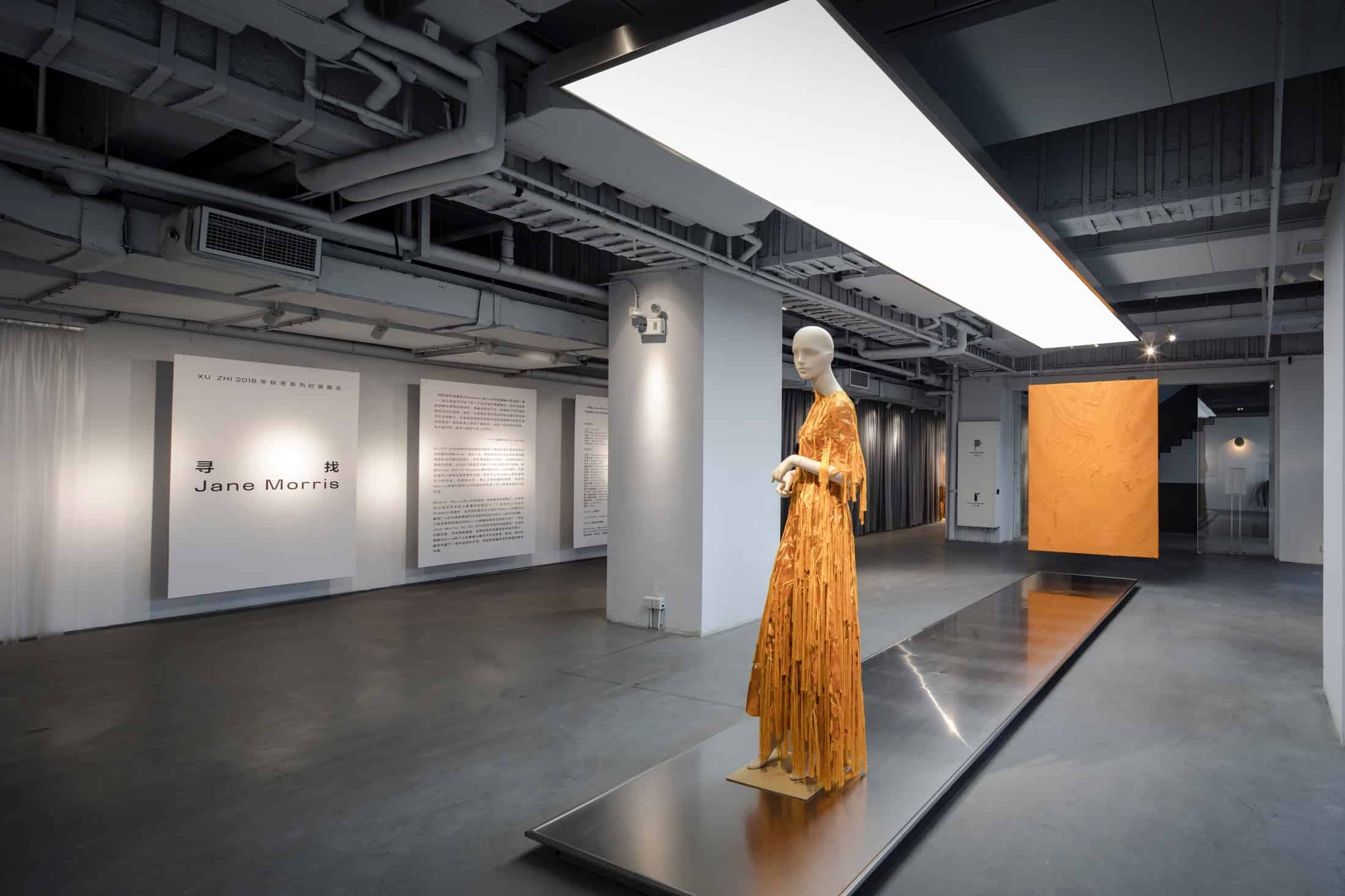 tribe-female-mannequin-shanghai-fashion-week-03