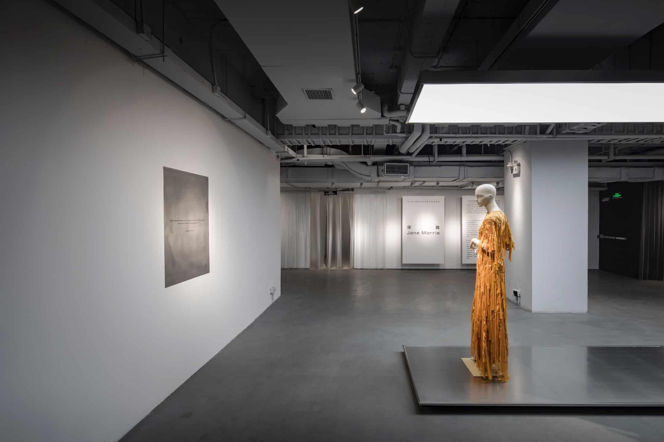 tribe-female-mannequin-shanghai-fashion-week-04