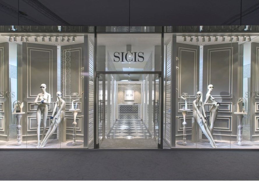 SICIS Jewelry Aloof Schlappi Mannequins