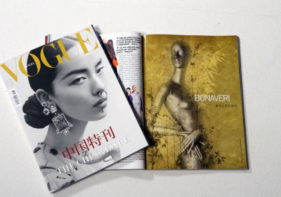 vogue china issue cover and bonaveri ad